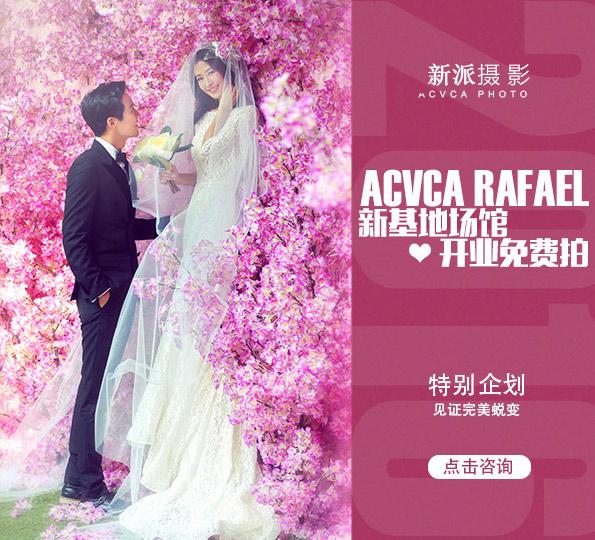 莱山新派婚纱摄影网站建设+SEO关键词优化